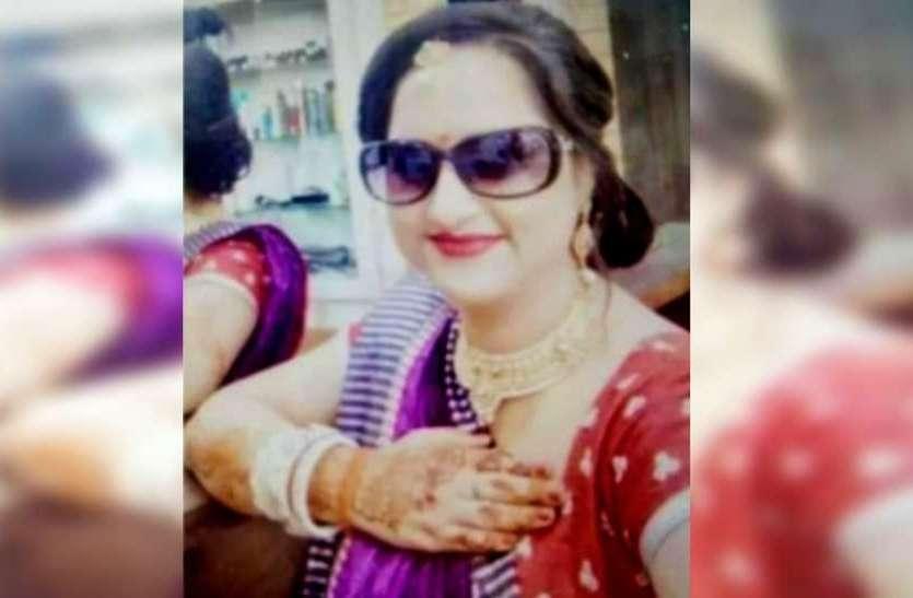 पत्नी के पांच टुकड़े कर दरिंदे पति ने कुछ घर में दबाए तो कुछ नहर में फेंके