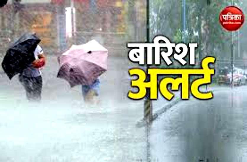 पहली बार सितंबर महीनेमें मानसून हुआ मेहरबान, दुर्ग जिले में 24 घंटे में 121.4 मिमी बारिश, किसानों के चेहरे खिले