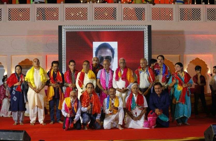 अखंड पारायण की पूर्णाहुति के साथ तीन दिवसीय महोत्सव का समापन