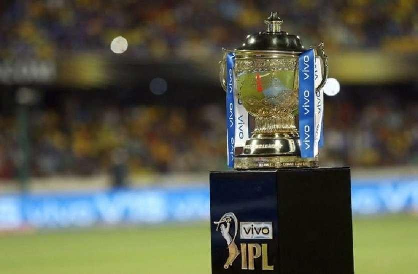 आईपीएल 2021 : दूसरे चरण में स्टेडियम में दर्शकों को अनुमति मिलेगी.. यहां मिलेंगे टिकट