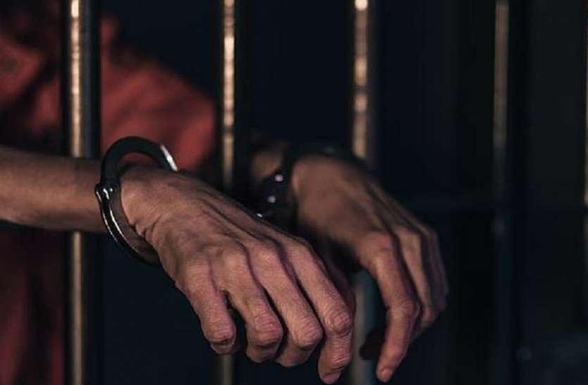 ग्राम पंचायत सहायक भर्ती में फर्जी मार्कशीट लगाने वाले 11 आवेदकों पर एफआईआर, जाना पड़ेगा जेल