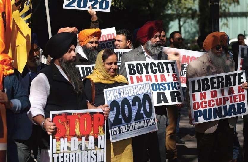 अमरीका में पनप रहे भारत विरोधी संगठन, आतंकी समूहों की तरह खालिस्तान भी बदल सकता है नाम