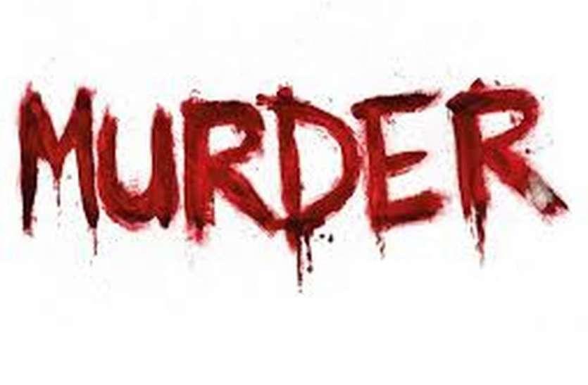 दो गुटों के बीच झगड़े में एक शख्स की हत्या