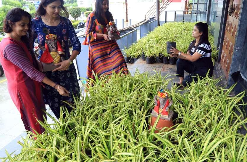 पर्यावरण बचाने के उद्देश्य को लेकर गणेश प्रतिमा के साथ भक्तों को पौधे किए जाएंगे वितरित