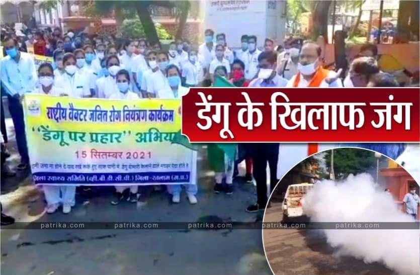 डेंगू के खिलाफ जागरूकता अभियान : विधायक ने हरी झंडी दिखाकर शहर में की अभियान की शुरुआत