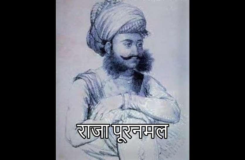 क्यों राजा पूरनमल सिंह को मारना पड़ा अपनी ही पत्नी को?
