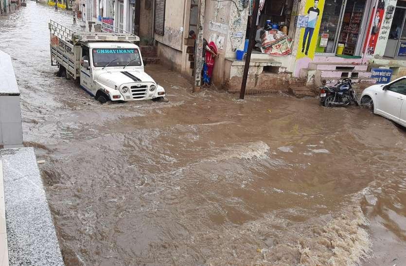 मौसम अपडेट, राजस्थान के इन जिलों में भारी बारिश की चेतावनी
