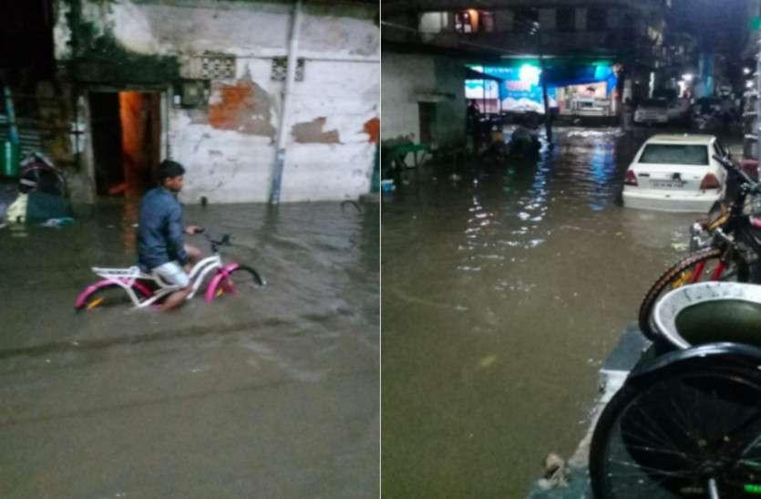 rain_water_in_home.jpg