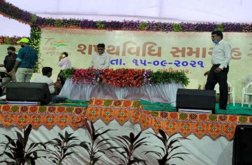 Gujarat:  गुजरात में नए मंत्रियों का शपथ ग्रहण  गुरुवार को , बुधवार को अचानक रद्द हुआ समारोह