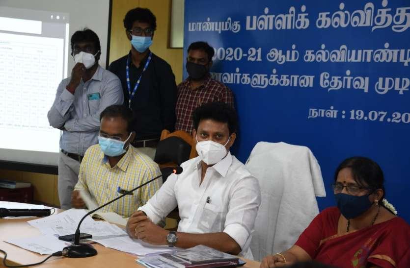 तमिलनाडु स्कूल शिक्षा विभाग तैयार कर रहा रिपॉर्ट, जूनियर कक्षाएं फिर से शुरू हो सकेंगे