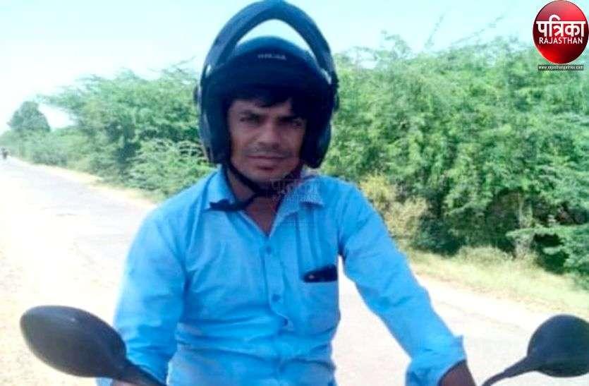 गलत साइड में बाइक सामने से आ रही बाइक से टकराई, शिक्षक की मौत