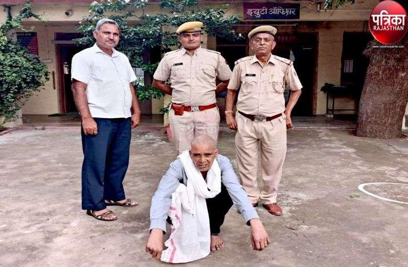 शादी का झांसा देकर आठ लाख रुपए हड़पे, सगाई का नाटक भी किया, आरोपी गिरफ्तार