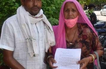 Video: देश रक्षा करते हुए शहीद हो गया बेटा, अब विधवा मां पर आया गुजारे का संकट