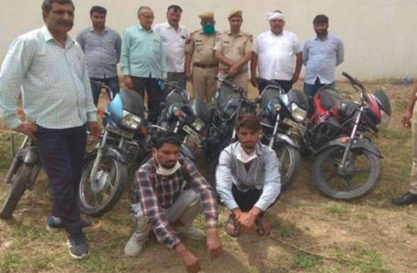 दो शातिर वाहन चोर गिरफ्तार