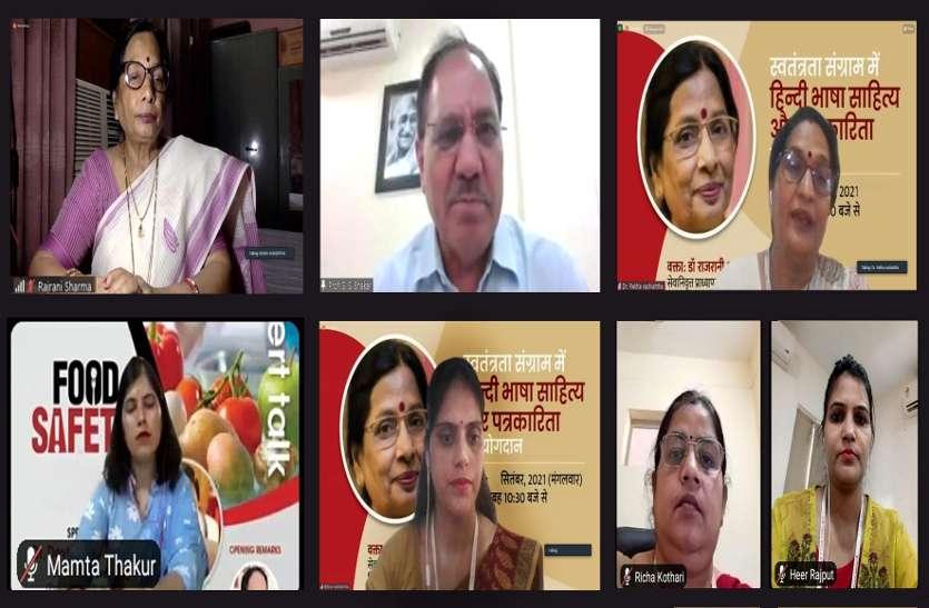 हिंदी भाषा को मजबूत बनाने युवाओं को आना होगा आगे