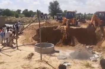 कुआं खुदाई कार्य के दौरान मिट्टी धंसने से दो मजदूर दबे, बचाव कार्य जारी, देखें वीडियो