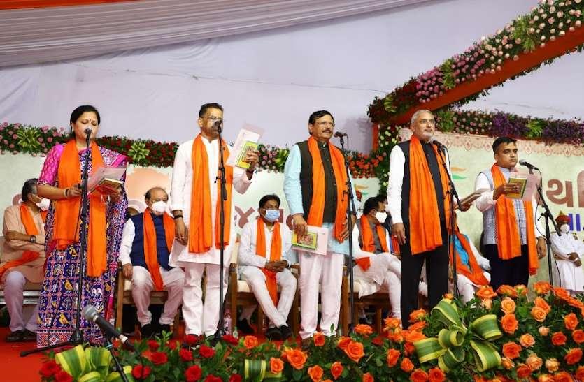 Gujarat: नए मंत्रिमंडल में सौराष्ट्र, दक्षिण और मध्य गुजरात को साधा