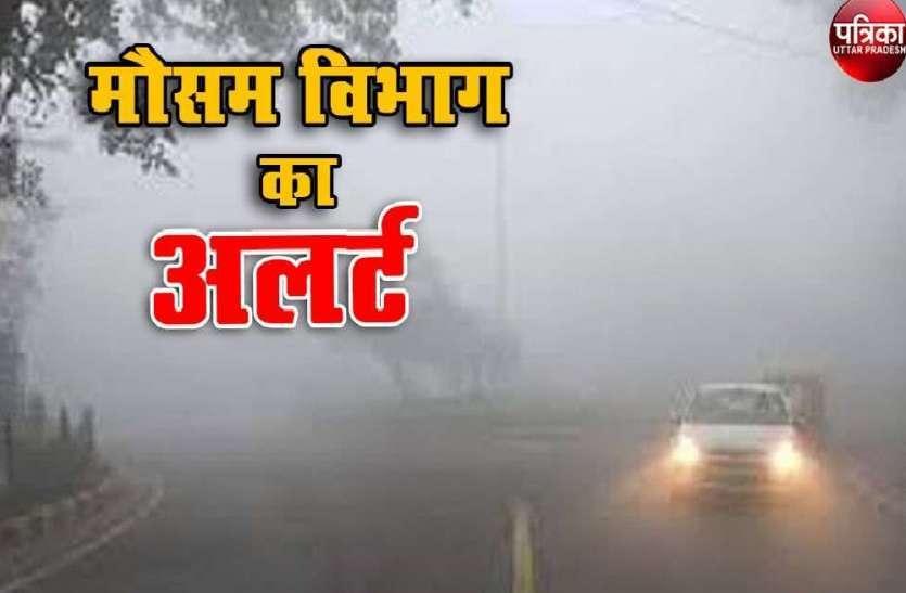 Bihar Weather Forecast Today: पटना और दरभंगा समेत राज्य के कई इलाकों में बारिश की संभावना