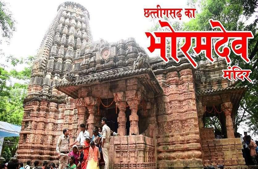 छत्तीसगढ़ के 1000 साल पुराने भोरमदेव मंदिर के गर्भगृह में घुसा बारिश का पानी, खतरे में धरोहर, प्रशासन ने मूंदी आंखेंं