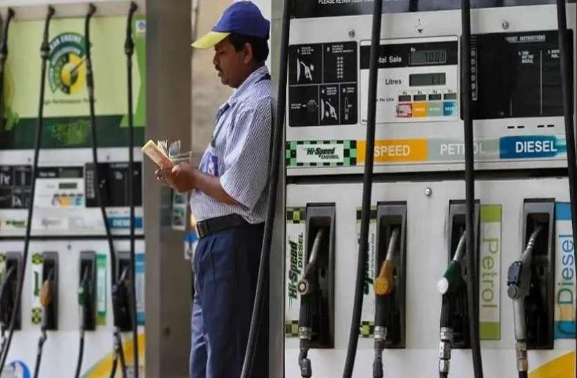 Petrol Diesel Price Today : लगातार 11वें दिन नहीं बदले पेट्रोल-डीजल के दाम, जानिए आपके शहर में क्या है कीमत