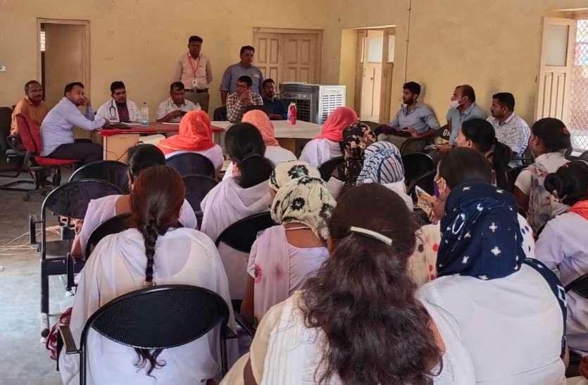 ब्लॉक स्तरीय बैठक में चिकित्सा व्यवस्थाओं पर चर्चा