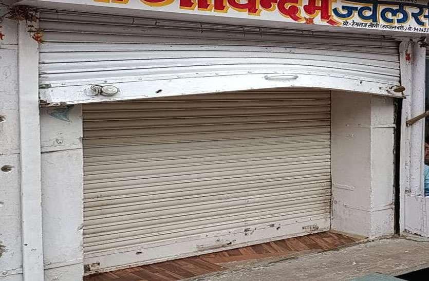 निवाई में दो दुकानों के ताले तोड़े, रुपए व सामान चुरा ले गए चोर
