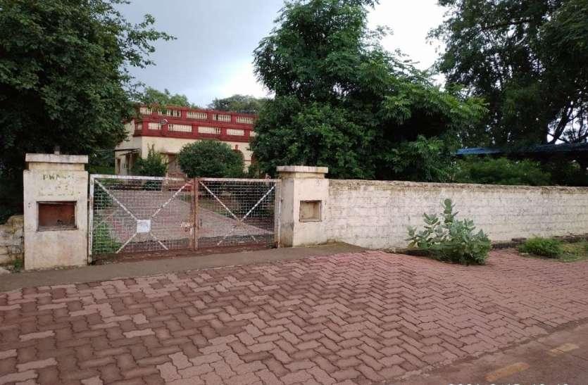सरकारी कोठी में 10 साल से संचालित हो रहा है भाजपा कार्यालय