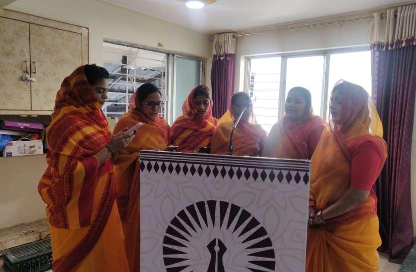 गणाधिपति तुलसी का विकास महोत्सव मनाया