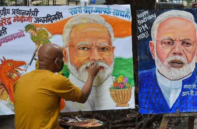 PM Modi's 71st Birthday:  राष्ट्रपति से लेकर तमाम बड़े नेताओं ने दी बधाई, जानिए राहुल गांधी ने क्या कहा