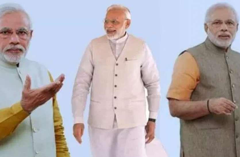 PM Modi's 71St Birthday: सीएम बनकर भी खुद धोते थे कपड़े, जब मगरमच्छ ने किया जख्मी, जानिए पीएम मोदी से जुड़े रोचक किस्से