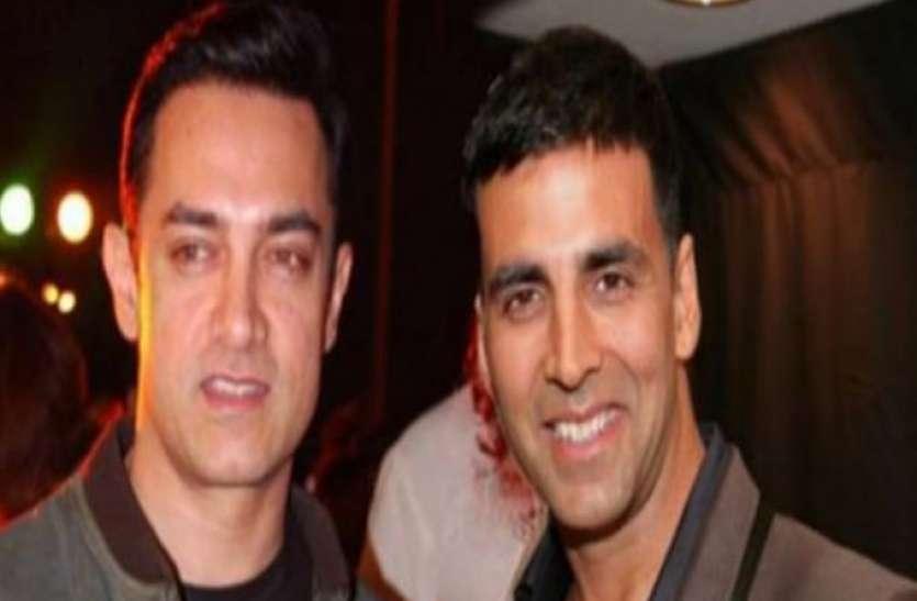 जब अक्षय कुमार ने आमिर खान को दे दिया था अपना अवॉर्ड, जानें आखिर ऐसा क्या हुआ था