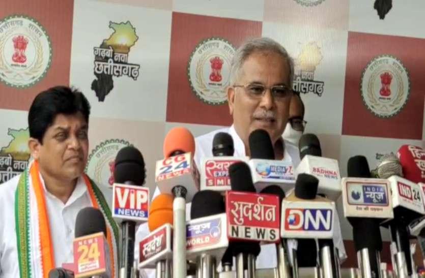 NCRB रिपोर्ट पर CM भूपेश ने BJP को दिया जवाब, कहा - राजनीतिक स्वार्थ के लिए कुछ लोग छत्तीसगढ़ को कर रहे बदनाम