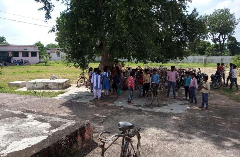 तैयारी पूरी, पहली से पांचवी तक के बच्चों का दो दिन बाद खुलेगा स्कूल