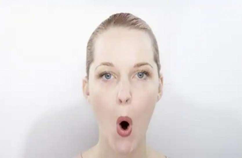 चेहरे पर ग्लो लाने और बढ़ती उम्र का असर कम करने के लिए रोजाना बोलें अंग्रेजी के ये दो अक्षर