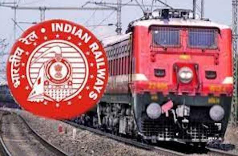 रेलवे ने 10वीं पास के लिए निकाली 3000 से भी अधिक पदों पर भर्तियां, इन पदों के लिए कर सकते हैं आवेदन