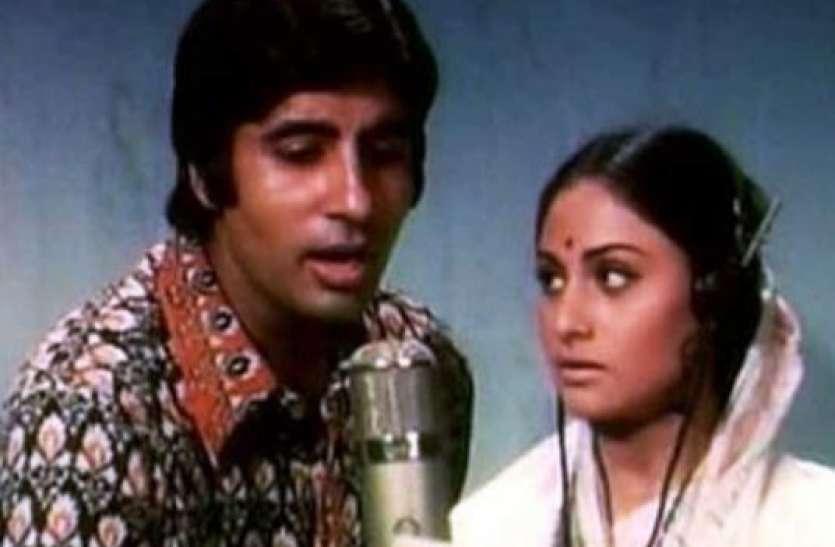 जिस फिल्म से गाने हटाना चाहते थे अमिताभ बच्चन, उसी के संगीत ने बनाया इतिहास, जानते हैं कौन सी फिल्म थी वो?