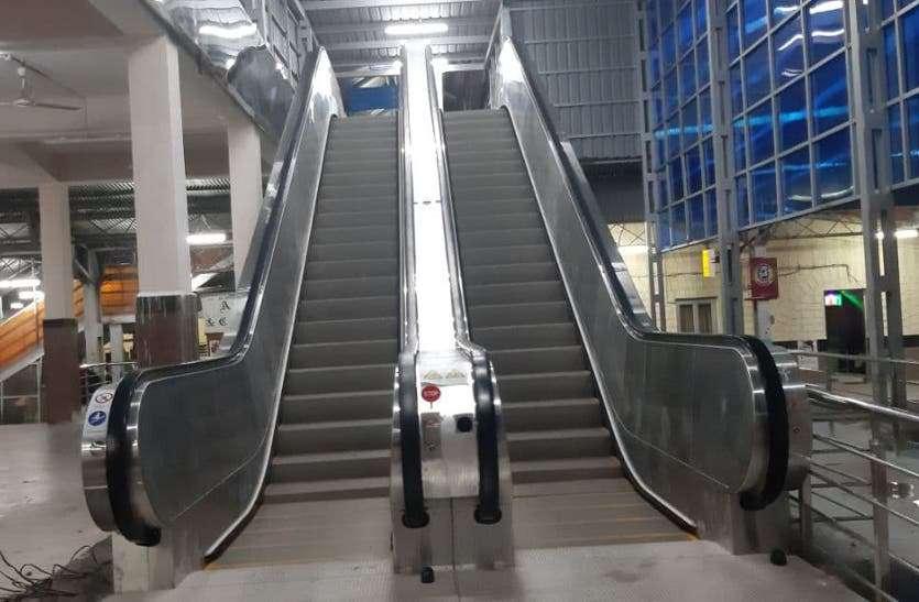 स्वचलित सीढ़ी एक माह से तैयार, रेल यात्रियों की सुविधा के लिए उद्घाटन का इंतजार