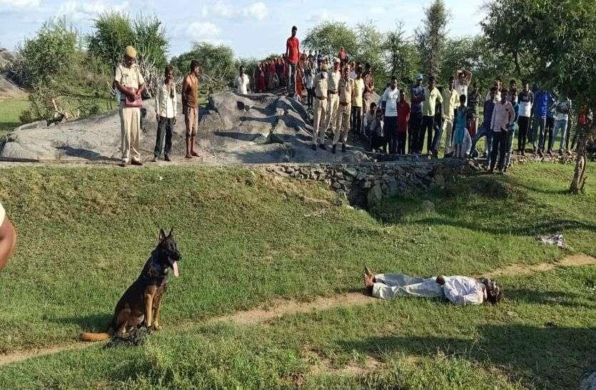 लापता शख्स का जंगल में मिला शव, परिजनों ने जताई हत्या की आशंका