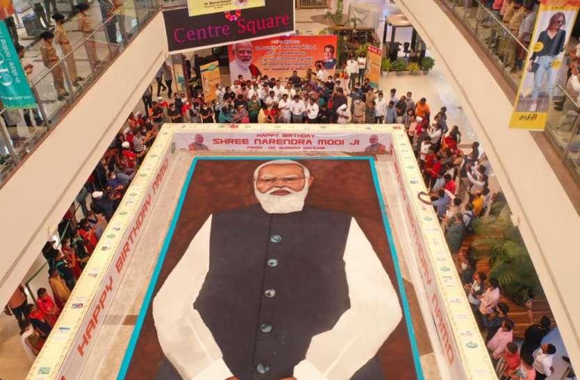 Gujarat: प्रधानमंत्री नरेन्द्र मोदी के जन्म दिन पर गुजरात में कई कार्यक्रम