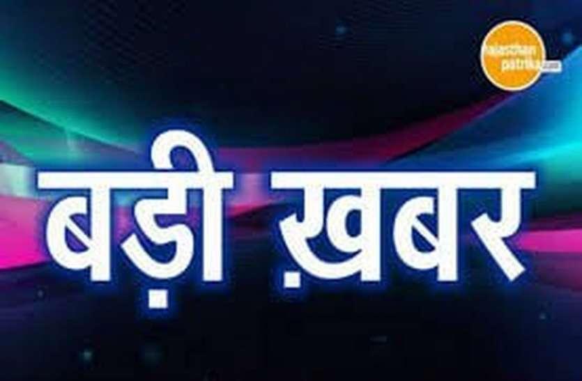प्रदेश के लिए मंत्री लगा रहे दिल्ली दौड़, कहीं पैसे की किल्लत, तो कहींं विकास की फिक्र