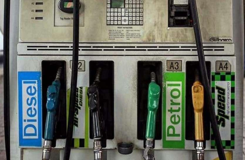 Petrol Diesel Price Today : 12 दिनों से पेट्रोल-डीजल की कीमते स्तर, जानिए आपके शहर का भाव