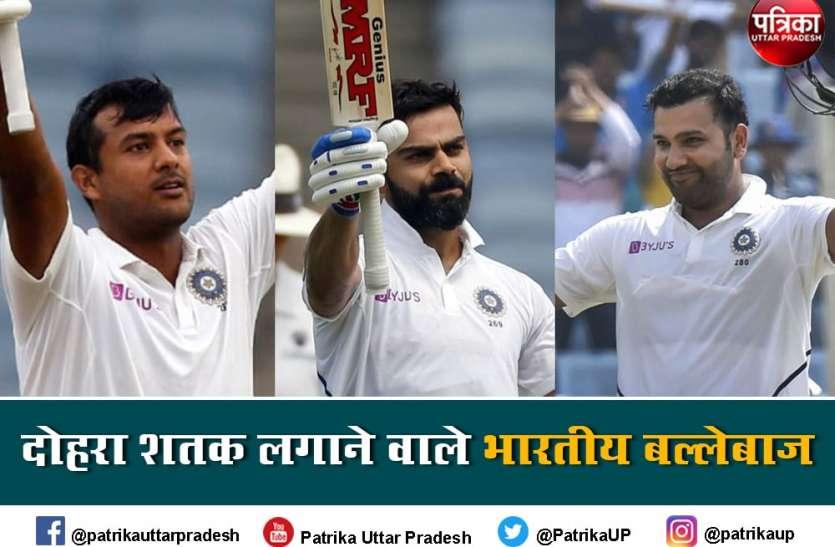 10 ऐसे भारतीय बल्लेबाज़ जिन्होंने टेस्ट क्रिकेट मैच में दोहरा सतक लगाया है