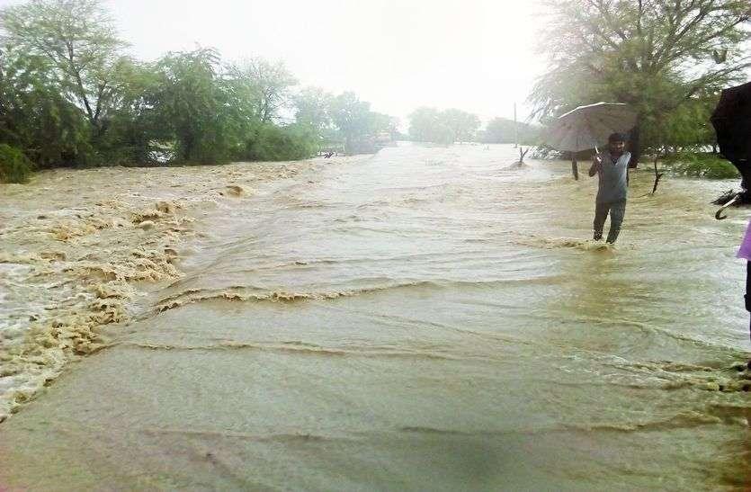 राजस्थान के कई जिलों में झमाझम होने की संभावना, उदयपुर संभाग में भारी से अति भारी बारिश की चेतावनी