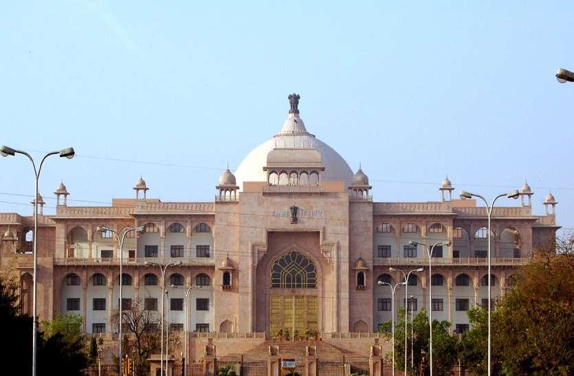 एमबीएम विश्वविद्यालय जोधपुर विधेयक 2021 ध्वनि मत से पारित, राठौड़-देवनानी ने मंत्री को घेरा