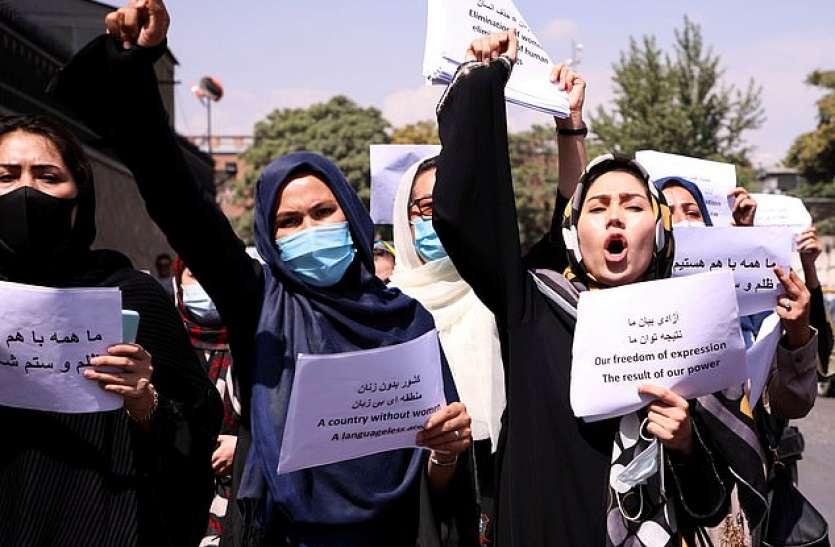 अफगानिस्तान: महिला मंत्रालय में महिलाओं को जाने की इजाजत नहीं, यहां सिर्फ पुरुष काम कर सकेंगे