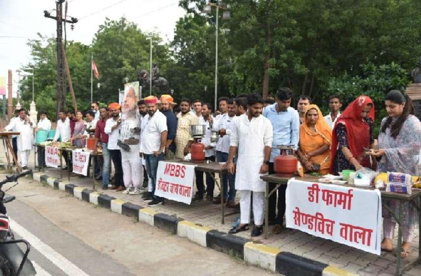 मोदी के जन्मदिन को राष्ट्रीय बेरोजगार दिवस के रूप में मनाया