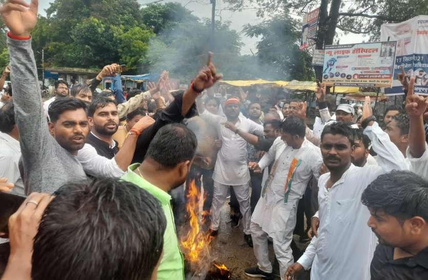 कांग्रेस ने मनाया बेरोजगार दिवस, महंगाई के साथ बेरोजगारी पर केन्द्र पर साधा निशाना