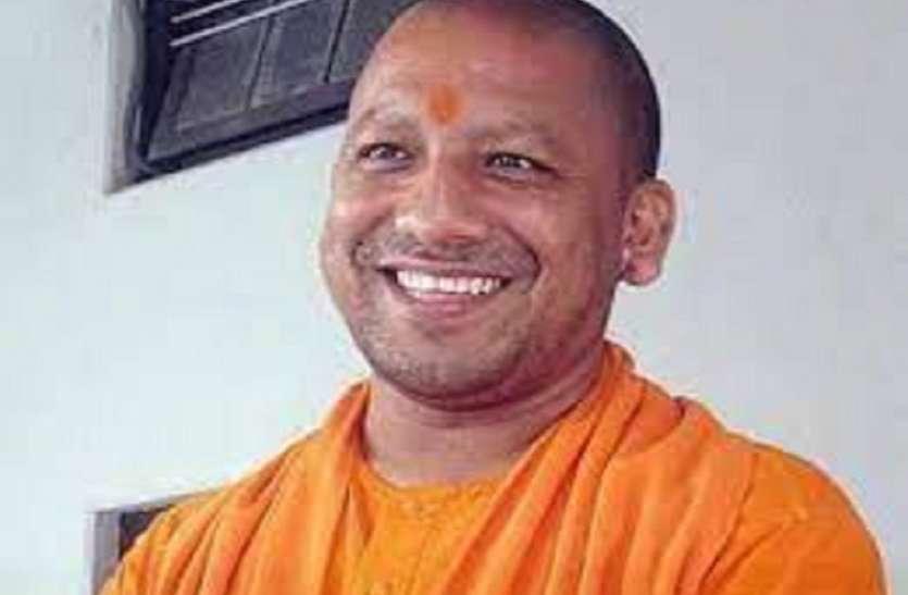 यूपी के साढ़े 4 साल में 'संस्कृत' के प्रचार-प्रसार में बना नया कीर्तिमान