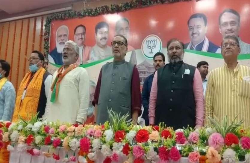 अयोध्या में पिछड़ा वर्ग के प्रदेश कार्यसमिति की बैठक, 2022 के रणनीति पर हुआ मंथन