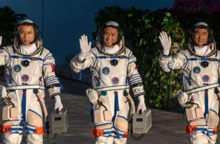 चीन का सबसे लंबा स्पेस मिशन 90 दिन में हुआ पूरा, पृथ्वी पर लौटे अंतरिक्ष यात्री